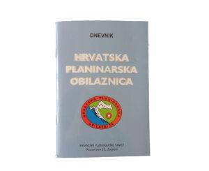 dnevnik HPO